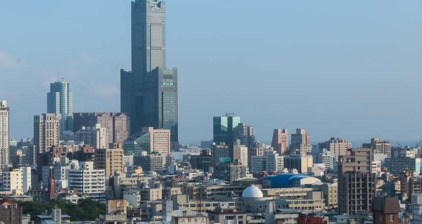 高洺塗觀點:從高雄觀光代言人風波論台灣如何救觀光