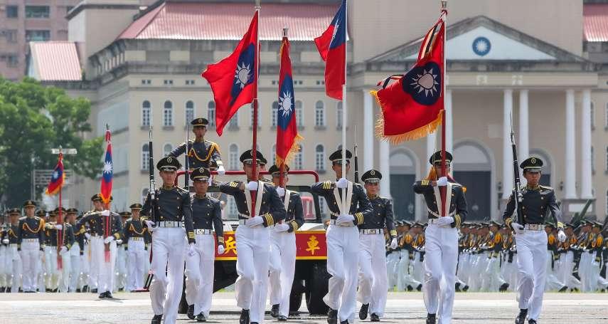 弘安觀點:陸軍官校校歌政治化,激起黃埔子弟齊聲討!