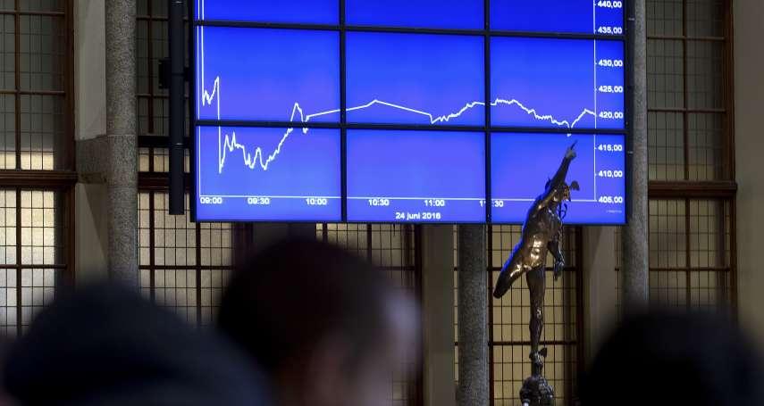 MSCI看壞台股嗎?指數十連降,對我的持股有什麼影響?5重點一看就懂