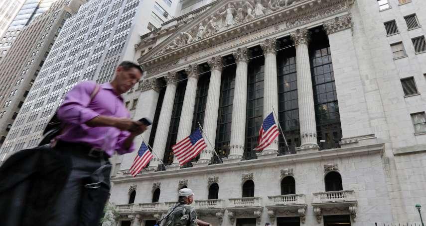 美股道瓊大漲829點 就業數據撥雲見日催買氣