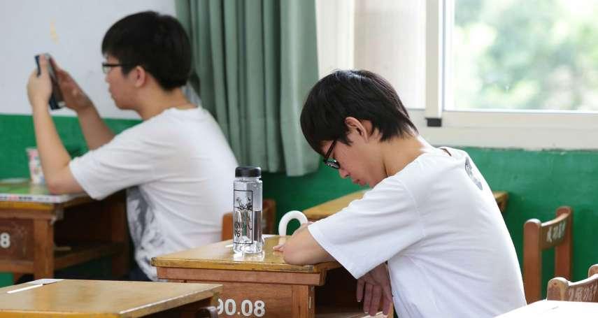 觀點投書:學生感到吃力未必是程度不好,或許是考試虐政失策