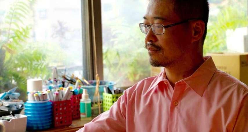 談分屍案》「什麼樣的女生會讓男人激動到萌生殺機」 作家陳克華臉書發文遭批