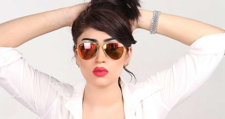 巴基斯坦年輕網紅對抗陳腐傳統「做自己」 慘遭親兄弟「榮譽處決」勒斃