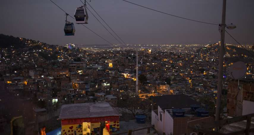 貧民窟有何好處?里約貧民窟:《城市的勝利》選摘(3)