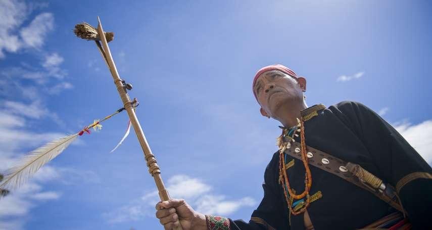 觀點投書:太魯閣族傳統信仰文化的式微