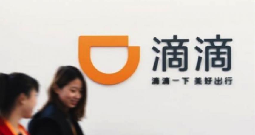 中美科技戰》為吸引頂尖人才、保持核心競爭力,中國科技巨頭深入敵營:美國矽谷