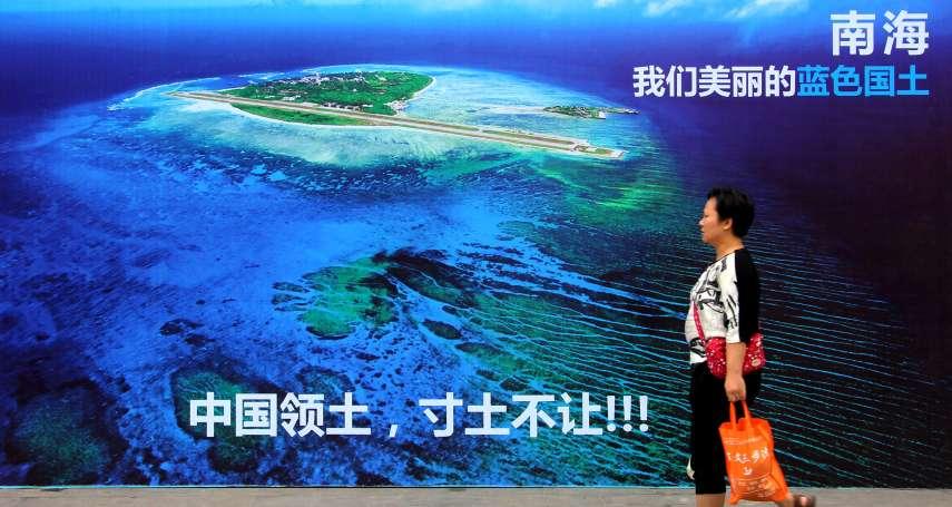 《強國爭霸南海夢》作者專訪》不是主權聲索國也被找麻煩 中國藉東協召告天下:南海是中國後院