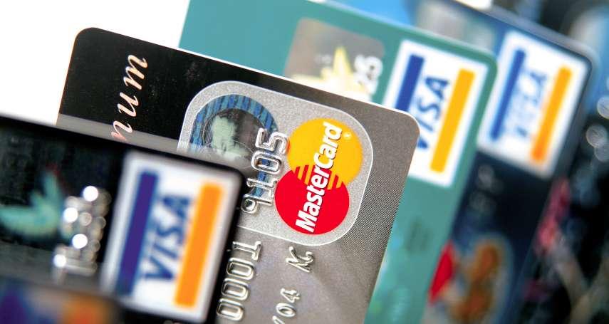 這篇趕快存起來!報稅倒數最後3天,刷哪幾張卡繳稅最有利?