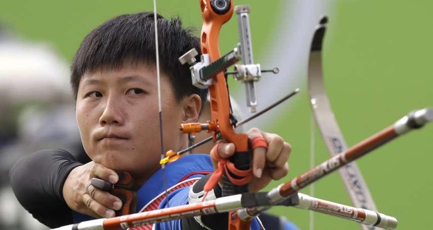 射箭》射箭亞錦賽 雷千瑩蘇于洋混雙抗韓失利摘銀牌