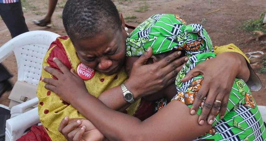 恐怖組織「博科哈蘭」倖存的女俘虜:她被指派為自殺炸彈客,卻設法拯救了所有人