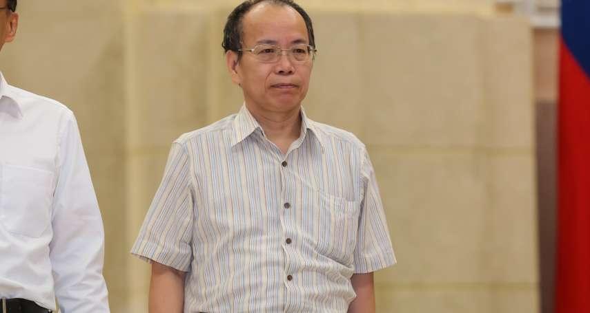 陳昭南專欄:大政委張景森勾結鄭文燦的肉桶政治學