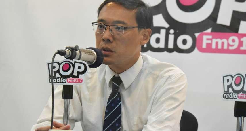楊偉中被指控學歷造假 北檢認定完成修業不起訴