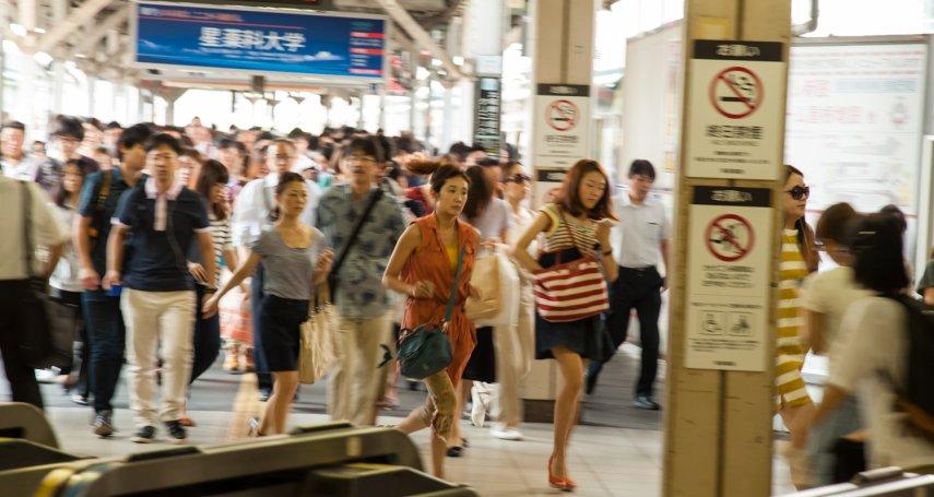觀點投書:日本已痛定思痛改革了,小英政府還要繼續自嗨嗎?