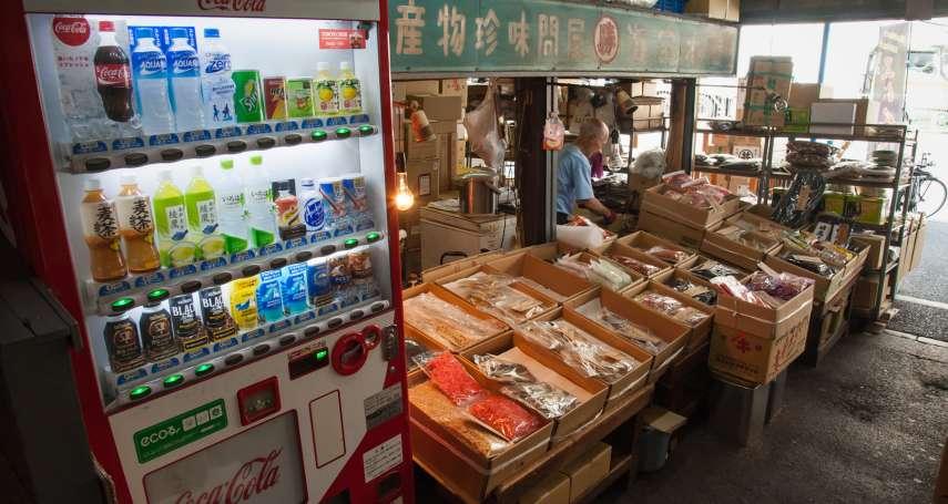劉沁瑜觀點:販賣機進不進校園不是重點,賣什麼才是關鍵