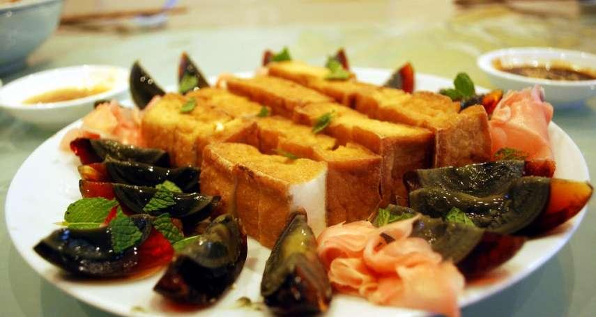 皮蛋真的「不適合人類食用」嗎?歐盟禁皮蛋進口,防檢局:問題產品不是台灣的