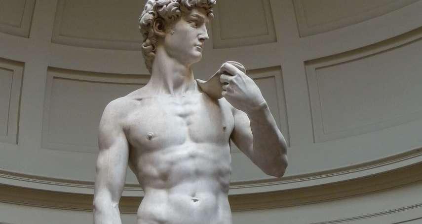 歷史上的今天》9月13日──文藝復興巨匠米開朗基羅動工雕刻名留千古的傑作「大衛像」