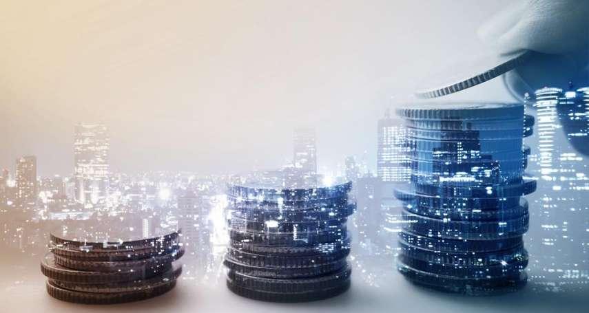 要存多少錢才能開始投資理財?至少準備好40萬!