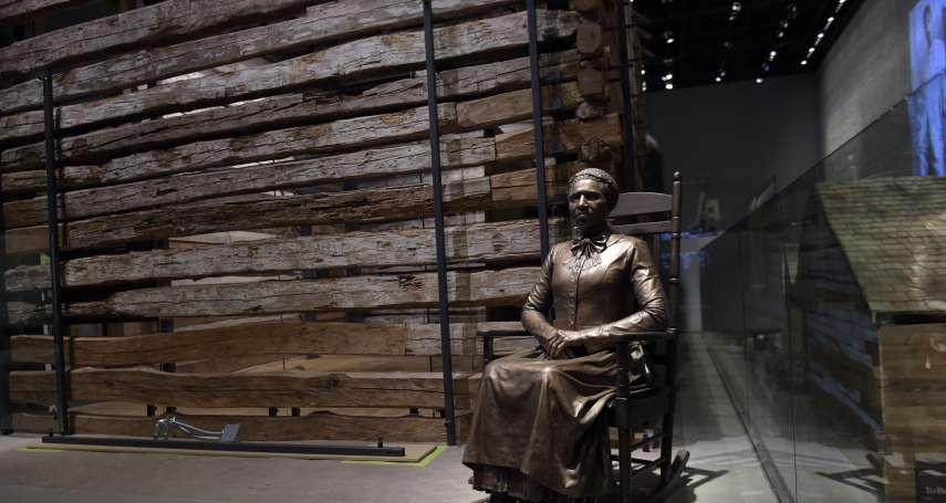 黑奴貿易史駭人一頁》DNA研究發現女性黑奴淪「生產」工具 美洲地區也盛行奴隸交易