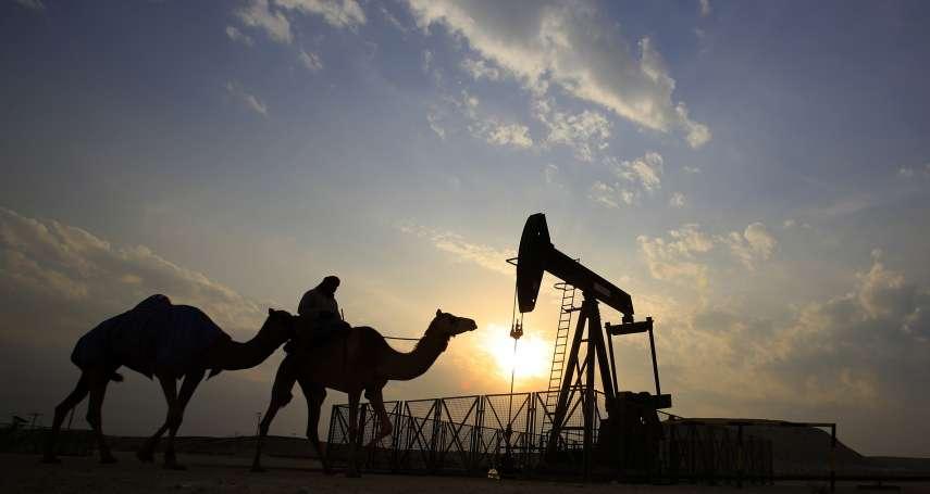 股市再崩?加油更便宜?沙、俄、美終極談判主導油價後市,3種可能一次看懂!