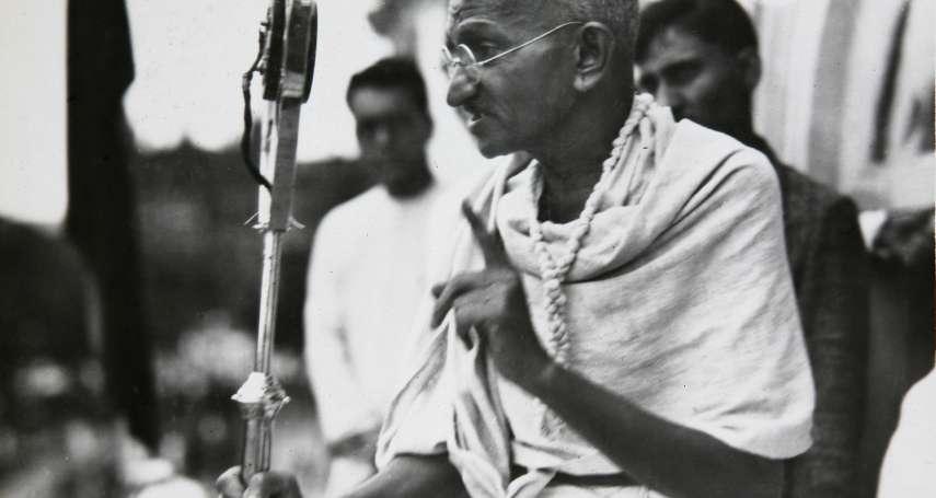 歷史上的今天》10月2日——印度聖雄甘地誕生 開啟「非暴力、不合作」運動