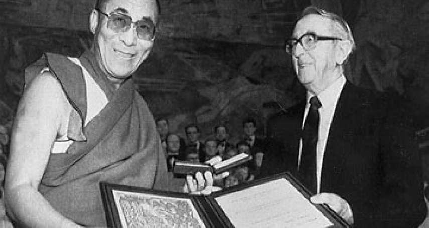 歷史上的今天》10月5日──達賴喇嘛獲頒諾貝爾和平獎 表彰他對西藏和平與自由的貢獻
