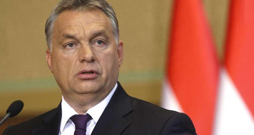 全球抗疫領導人群像3》曾被「開放社會基金會」認可的「開放社會之敵」:匈牙利總理奧爾班趁疫情大舉擴權