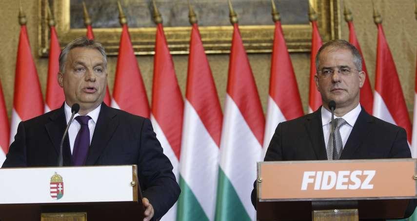 新新聞》匈牙利、波蘭違民主倒退,歐盟基石動搖