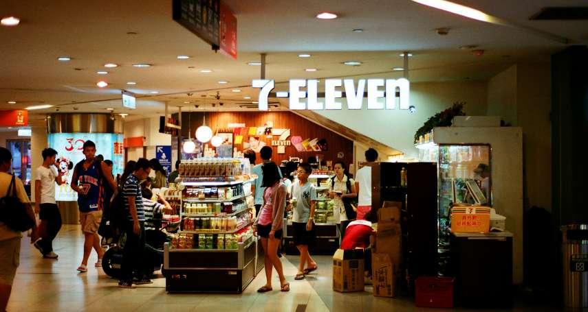 台灣消費者不買單,小七無人店喊卡了!瞄準新商機,以後要大力增設「這服務」翻身…