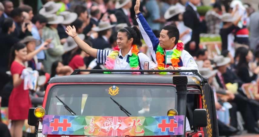 許淑淨涉禁藥 舉重國家隊總教練蔡溫義遭解職
