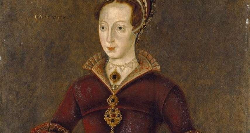 歷史上的今天》10月12日──英國史上在位最短、命運多舛的9日女王「珍.葛雷」誕辰