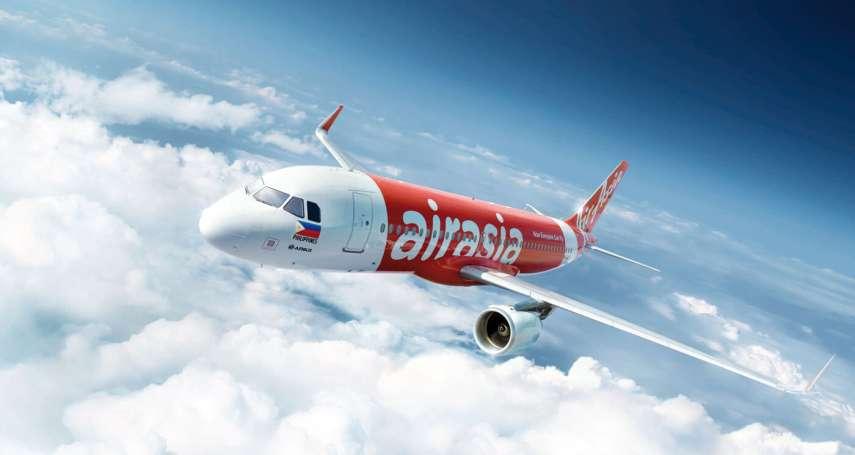 AirAsia首辦「免費航空體驗班」,現場試穿夢幻制服還有獨家贈品可以拿!