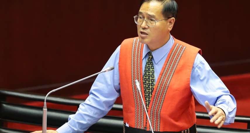 5年等待期讓原民保留地只能登記「他項權利」?鄭天財:對原住民非常不公平