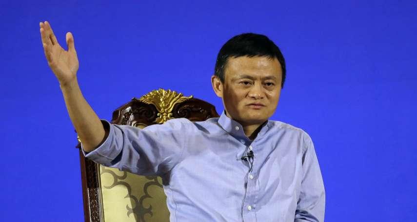 中國網購帝國「淘寶網」是如何誕生的?原來馬雲在外資壓境下,竟做出如此有風險的決定