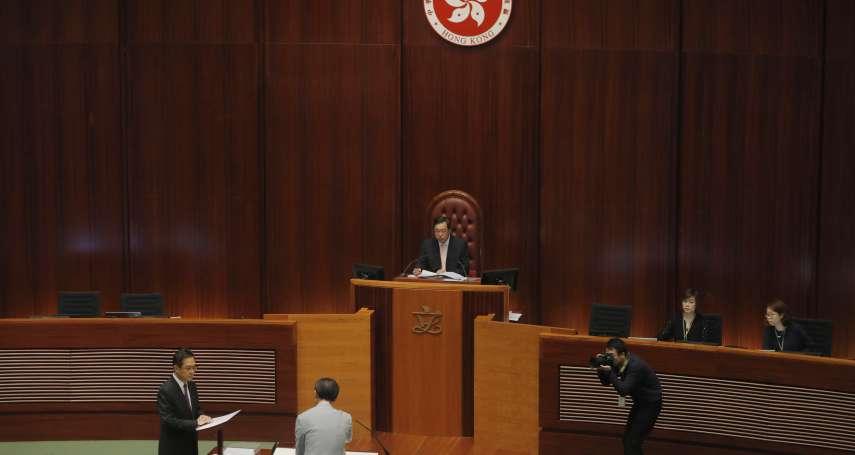 「香港自治」不能妨礙中央對香港全面管治:《思索家邦》選摘(2)