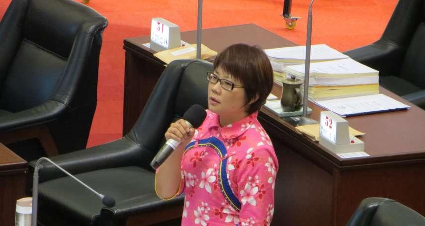 知名反同人物當上台北市府一級首長!8大社運勞工團體連署抗議