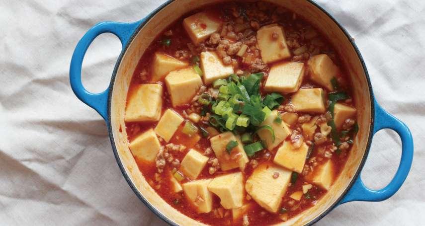 食譜》人見人愛的麻婆豆腐,做法原來超簡單!3步驟、10分鐘完工,吃了都流淚