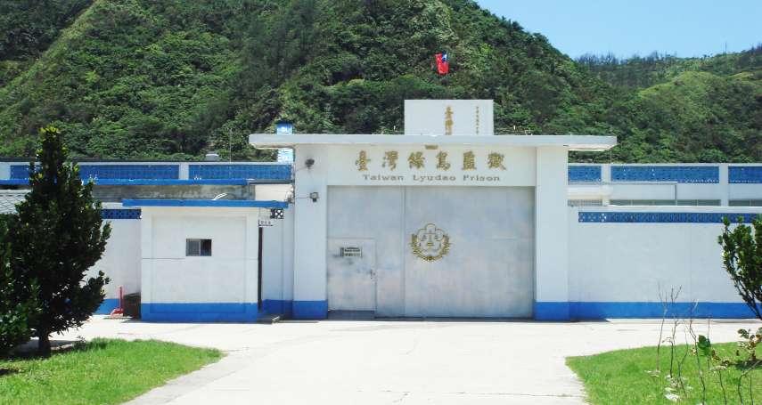 吳俊宏觀點:記1978年世界人權日綠島監獄政治犯大絕食