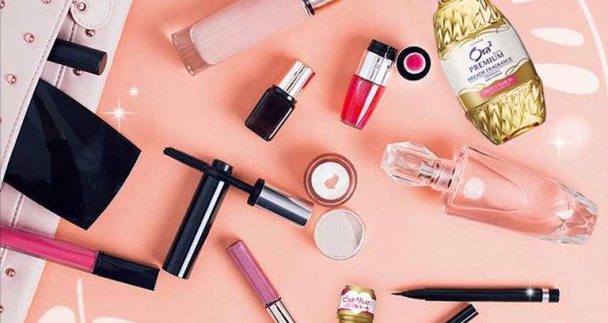 化妝品產業讓美和青春變成情色與性慾的符號:《為什麼愛讓人受傷?》選摘(2)