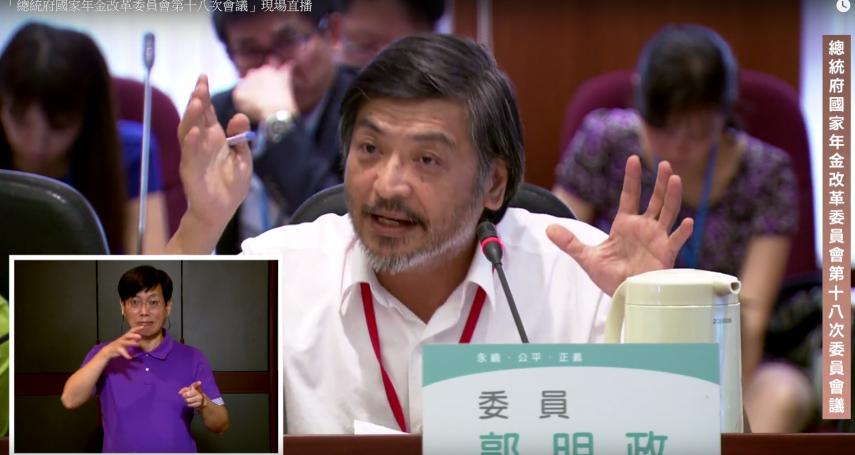 政大新校長曾批「年金比滿清還可怕」 李來希:他被我打臉無數次