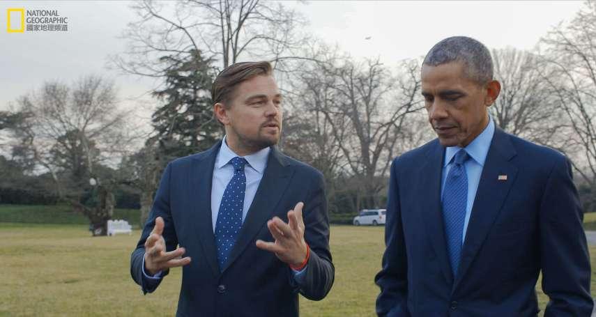 李奧納多搶當股東,歐巴馬也愛穿!這隻獨角獸只賣5款鞋市值就估逾14億美金!