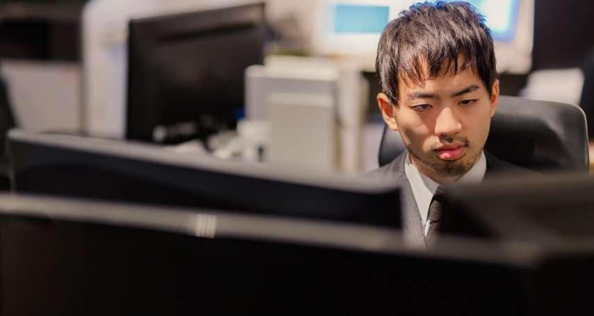看看過勞父母,下一代誰敢買房?大前研一痛揭日本當前「低欲望社會」殘酷真相