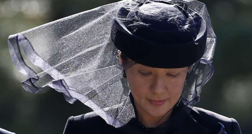 飛入皇家的折翼彩蝶:令和皇后雅子──哈佛畢業的優秀外交官,意外成了「事業與個性均被剝奪」的太子妃