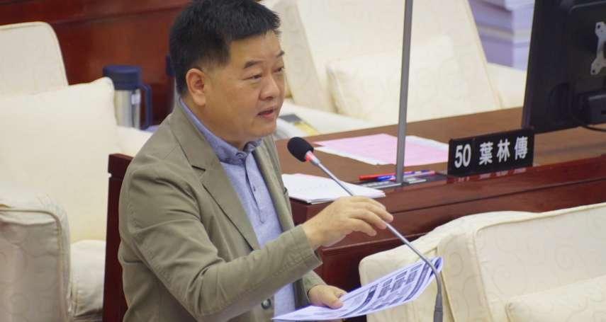 民進黨常會下通牒!薛凌、王孝維今晚8點前不休兵 北市黨部主委選舉將暫緩