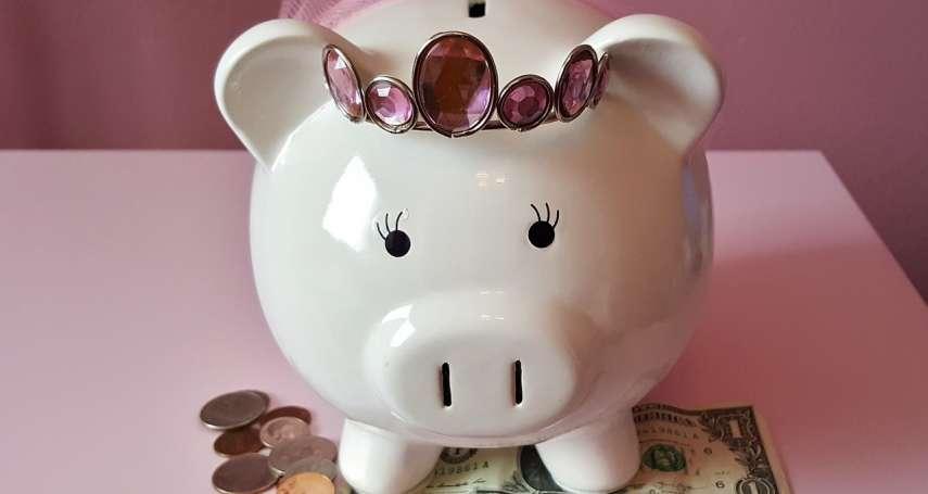 資產沒3百萬,不用買儲蓄險!財務顧問真心話:請先存到半年生活費再說