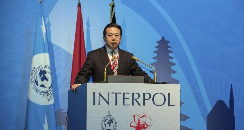「奢靡生活;家風敗壞」國際刑警組織前任主席孟宏偉遭中國正式逮捕