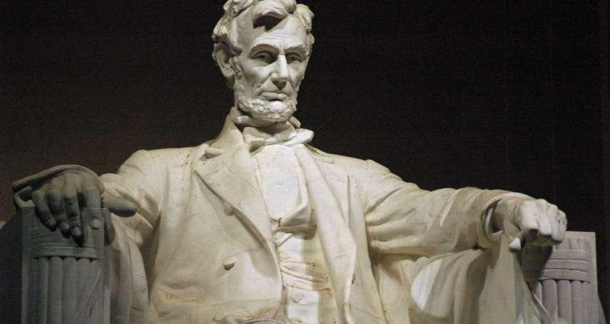 歷史上的今天》11月19日──「讓那民有、民治、民享的政府不致消逝」林肯發表〈蓋茲堡演說〉