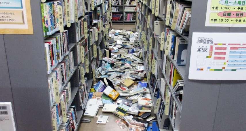 人口破千萬的東京都,發生8級大地震怎麼辦?面對至少500萬災民的日本防災計畫