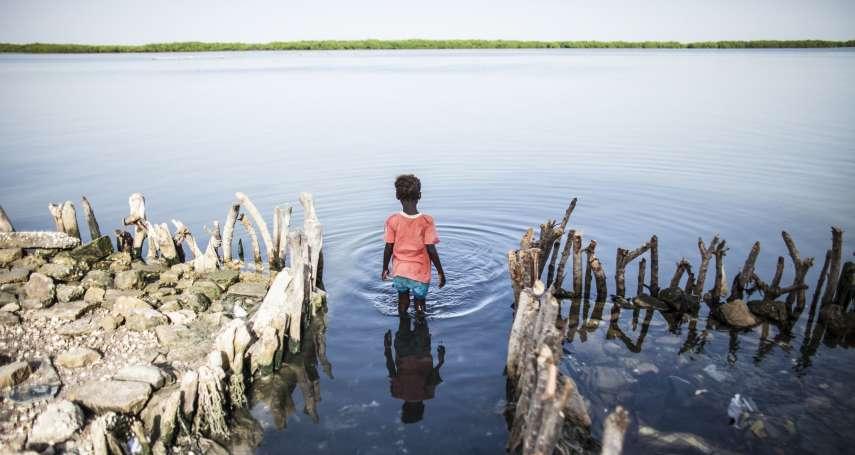 新新聞》人權新議題,氣候難民等待救援