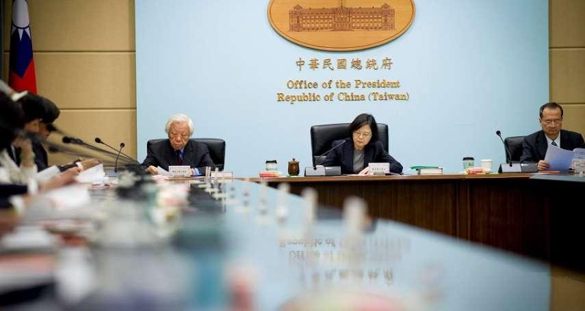 李震華觀點:司法改革落空,是壓倒民進黨的最後一根稻草