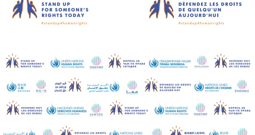 世界人權日》「挺身維護人的權利,從今天做起!」聯合國這樣看待LGBT人權